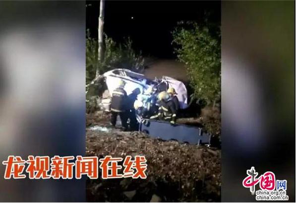 黑龙江五大连池境内越野车与农用车相撞致4死1伤