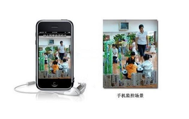 平房幼儿园将装APP 孩子幼儿园生活爸妈手机全监控