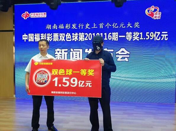 福彩1.59亿元巨奖得主全副武装现身 奖金重1.6吨
