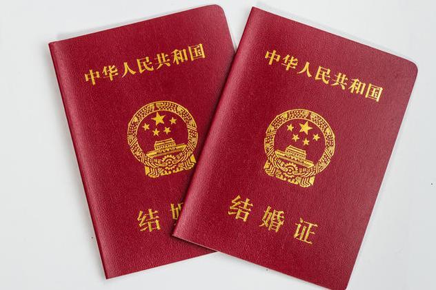 黑龙江省婚姻登记可在线预约申请啦