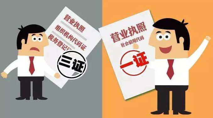 哈尔滨市7月底落实一证即办等8项便民措施