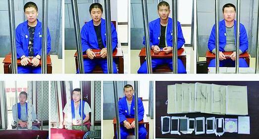 警方10个月抓捕嫌犯 北安一恶势力犯罪集团被一网打尽