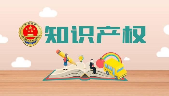 黑龙江省将建一批商标品牌指导站