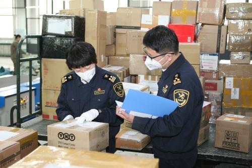 黑龙江出入境检验检疫局以哈尔滨海关名义开展工作