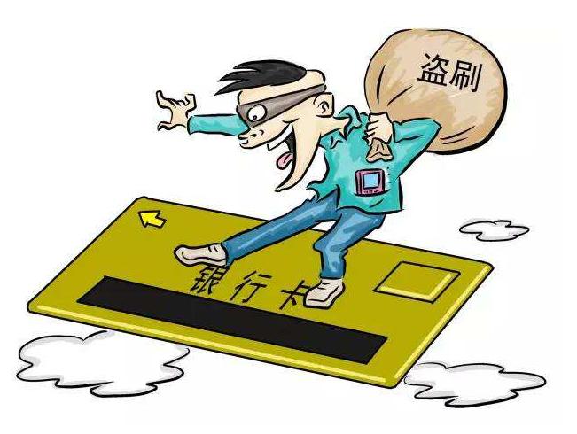 女子银行卡没离身 卡里18万多元不翼而飞