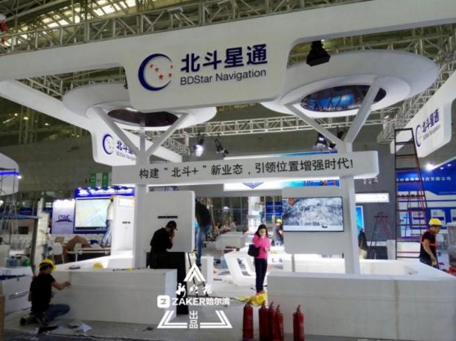 中国卫星导航学术年会让你了解世界最前端技术新进展