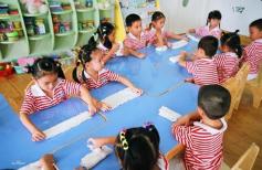 省直机关群力新城幼儿园保育教育费收费标准获批复