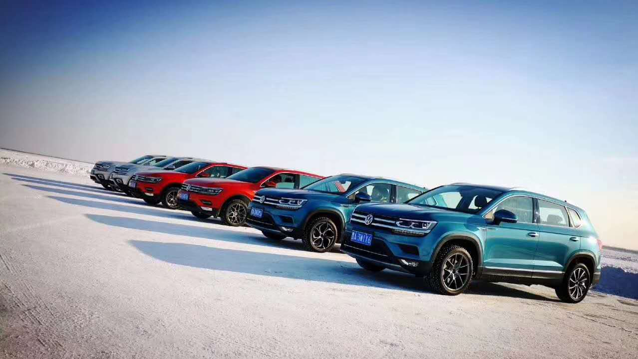 SUV冰雪季:大众一家梦享安驾营冰城上演