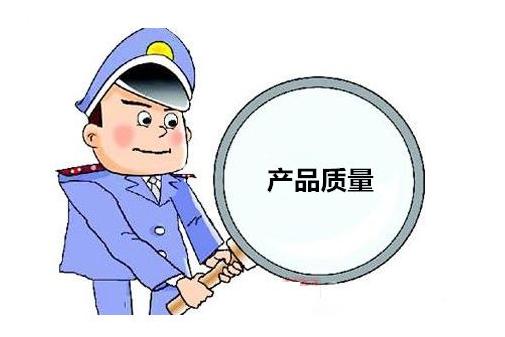 黑龙江全省质监系统将开展三项重点整治