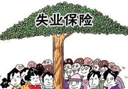 """哈市2017年度失业保险援企稳岗""""护航行动""""启动"""