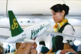 20日起春秋航空国内特价票提前2小时可退改签