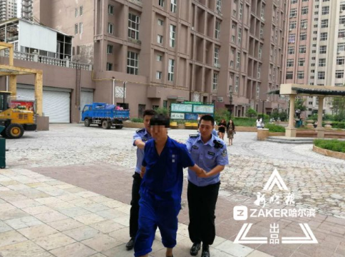 大庆一男子求复合将前女友裸照发朋友圈被拘20天