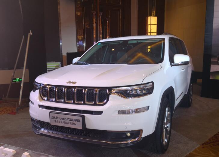 27.98万起售 全新Jeep大指挥官冰城上市