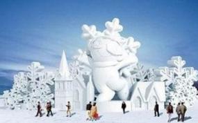 冰城成国内冬季最热旅游目的地 游客喜欢三五日自由行