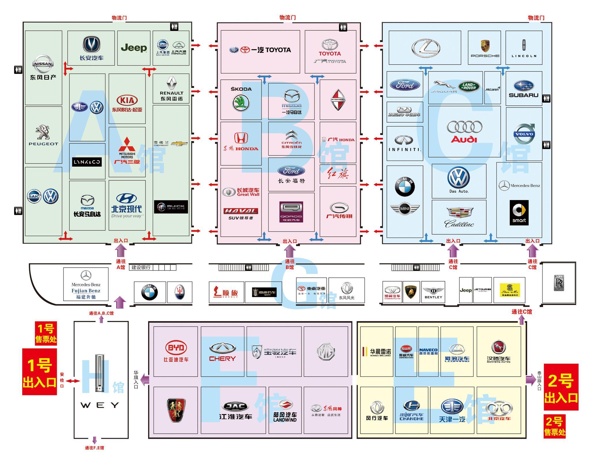 2018年哈尔滨国际车展各馆展位图