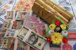 中元节哈市重点整治冥纸冥币 监管不力将被问责