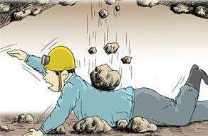 黑龙江双鸭山发生一起煤矿事故致3死1伤
