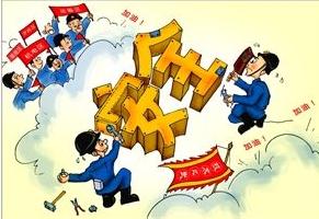 7起煤矿安全事故暴露小煤矿乱象 省政府重典治乱