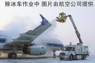 南航黑龙江分公司特种车库完工 围观特种车十八般武艺