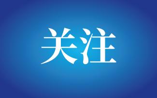 哈尔滨巴彦县一地全域高风险