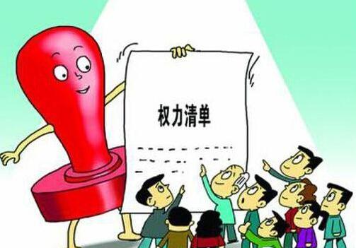 大兴安岭新林区公布首批213项政务服务清单