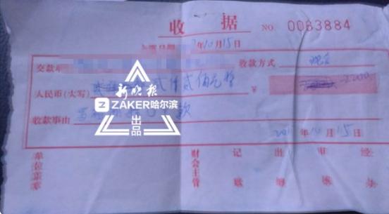 """""""香港罗福门窗""""经销商跑路 50多市民被坑近20万元"""
