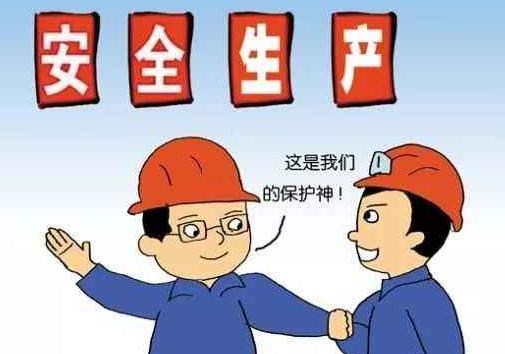 """鸡西严防关闭取缔煤矿""""死灰复燃"""" 圈定重点错时巡查"""