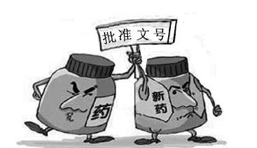 哈尔滨市畜牧兽医局加强兽药批准文号现场核查工作