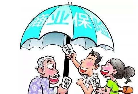 哈市投入近亿元为贫困人口购商业医保 7.79万人受益