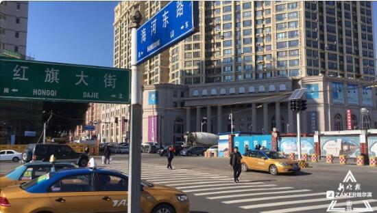 取消中央隔离带 机动车可从海河东路穿行红旗大街