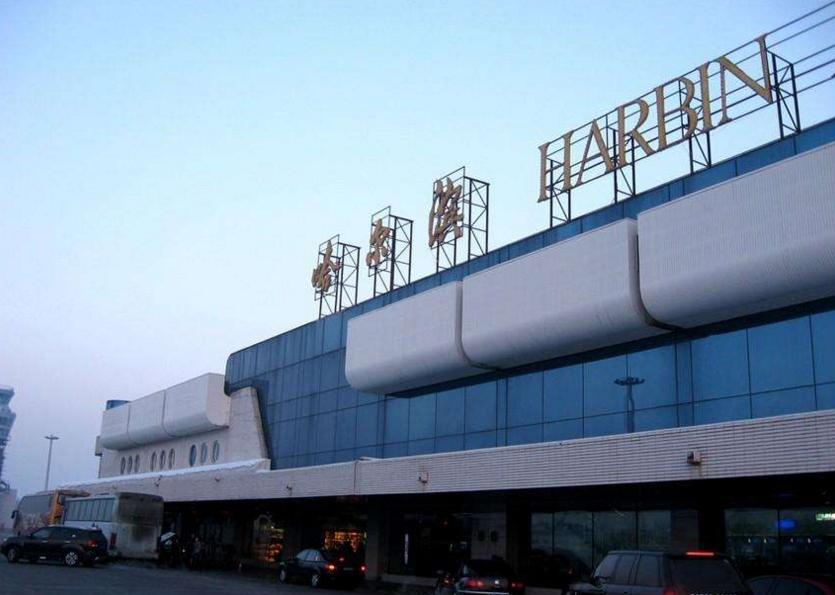 哈尔滨机场安检站迎接首都机场四星标杆班组复核