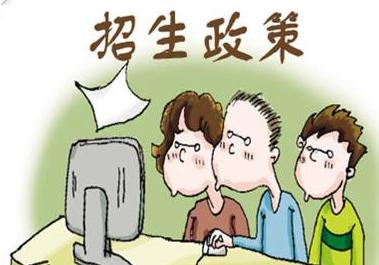 本科一批A段在黑龙江省招生3.1万 录取比例提高