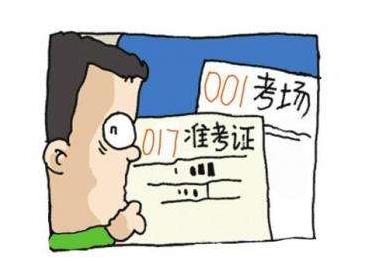 省公务员考试大庆五大考点已公布 快来围观