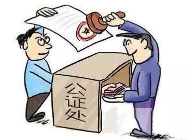 黑龙江省实行公证事项证明材料清单制度