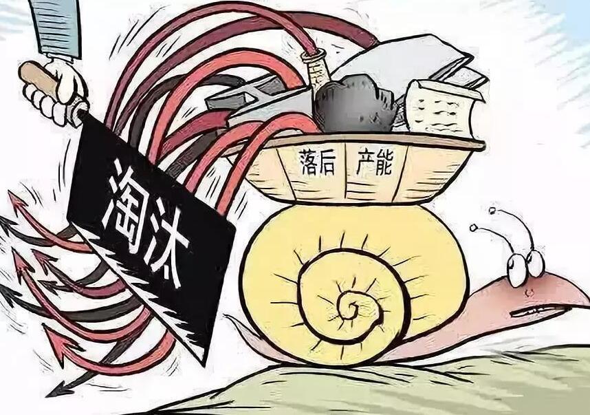 真管真关真淘汰 今年黑龙江省已关闭煤矿207处
