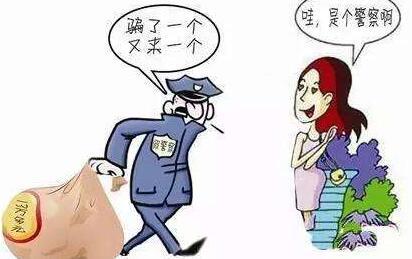 男子冒充民警敲诈卖淫女 警方用精斑DNA锁定嫌犯