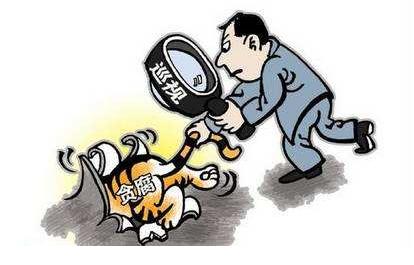 九届大庆市委第二轮巡察第二批次进驻公告