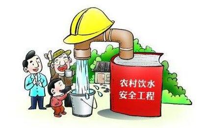 黑龙江省农村饮水安全巩固提升工程2年投入40亿元