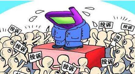 黑龙江省受理旅游投诉115件 退赔金额共78665元