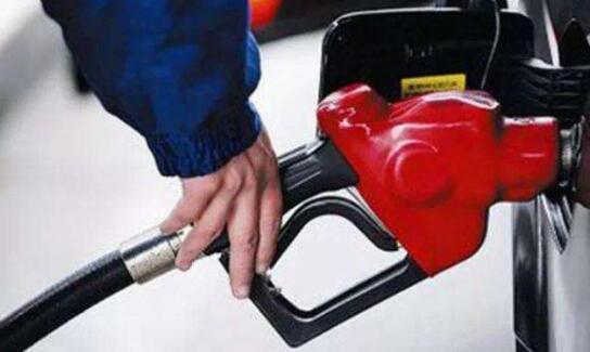 20日0时起油价上调 92号汽油每升涨0.13元