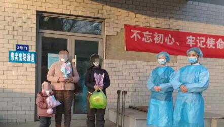 最小3岁!哈市传染病医院又有6名患者治愈出院