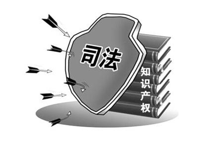 黑龙江公布2017年度知识产权司法保护十大案例
