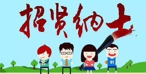 大庆招聘59名辅警 网上报名时间为23日-27日