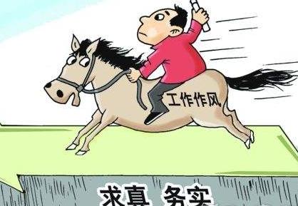 哈尔滨市聚焦10类问题打响作风整顿攻坚战