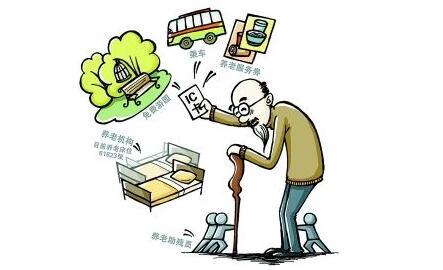 哈市将推广使用敬老一卡通 可自主选择购买养老服务项目
