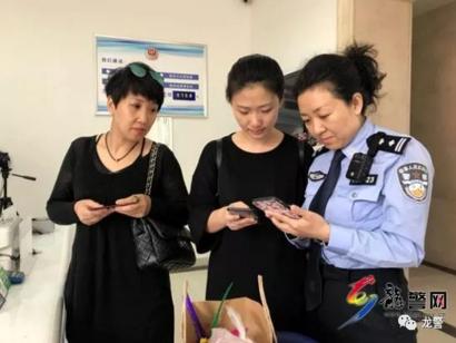 """哈市公安机关全国首推""""防电诈警民亲情守护""""服务举"""