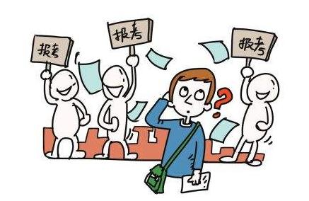黑龙江省2018年高职(中职)高师(中师)学校开始招生