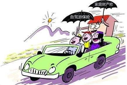 远离不合理低价游 黑龙江省旅发委发布端午旅游提示