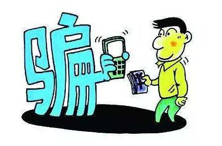 """线上卖手机线下交易 买家借口取钱""""尿遁""""骗走手机"""