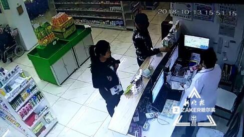 偷梁换柱真币变假币 一下午哈尔滨三家药店被骗